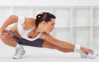 Стретчинг упражнения видео