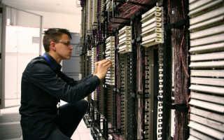 Курсы переподготовки системный администратор