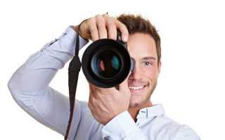 Дистанционное обучение на фотографа