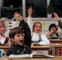 Школа с белорусским языком обучения