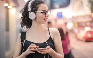 Как лучше слушать аудиокниги