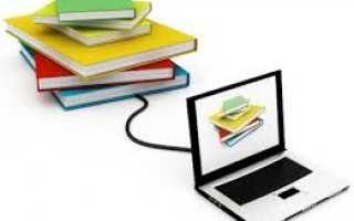 Традиционное и дистанционное обучение