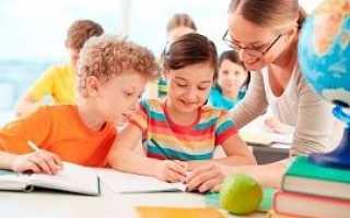Дистанционное обучение педагогов бесплатно