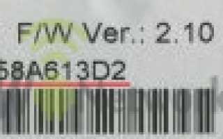 Как определить mac адрес роутера