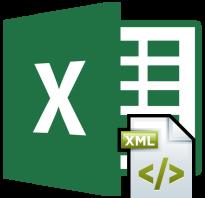 Импорт xml в excel