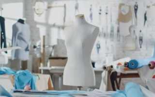 Модельер дизайнер одежды обучение