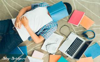 Упражнения на тайм менеджмент для подростков