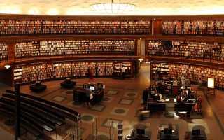 Книги по javascript