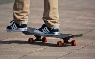 Скейтборд уроки для начинающих