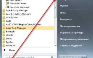 Как восстановить windows 10 на ноутбуке acer