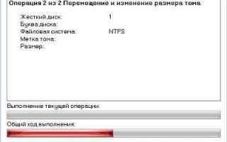 Файловая система этого диска содержит ошибки