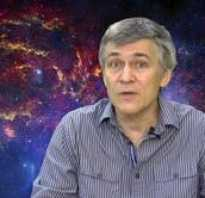 Открытая астрономия онлайн