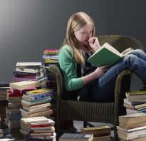 Книги развивающие красноречие