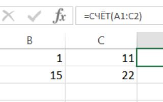 Excel количество ячеек со значением