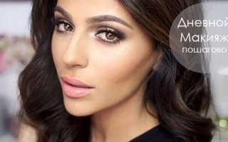 Видео макияж на каждый день