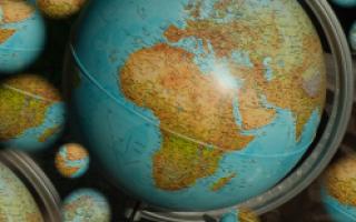 Онлайн курсы по географии