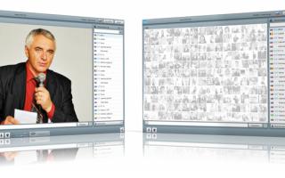 Центр регион видеоконференция прямой эфир