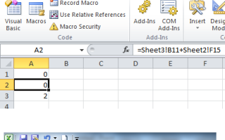 Excel vba проверка ячейки на пустоту