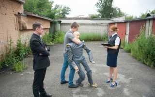 Обучение для работы в полиции