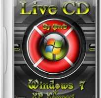Загрузочная флешка live cd скачать
