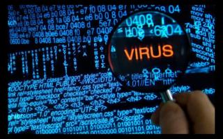 Вирус в браузере chrome