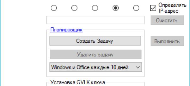 Microsoft office 2020 standard активатор
