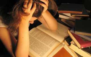 Что значит очно заочное обучение