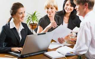 Современное делопроизводство курсы повышения квалификации