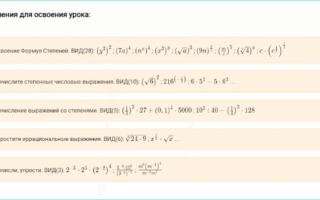 Онлайн курс математики