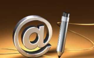 Ответ направить на электронный адрес
