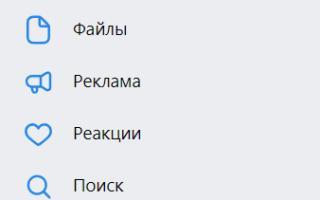 В контакте браузер вход