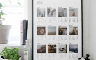 Создать календарь на 2020 год онлайн бесплатно
