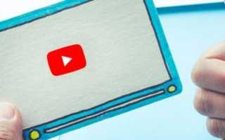 Как рекламировать видео на youtube