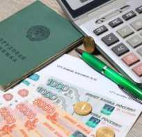 Обучение на бухгалтера по расчету заработной платы