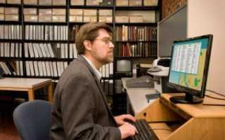 Курсы для архивариусов по архивному делу