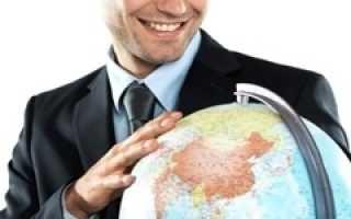 Международный менеджмент что сдавать