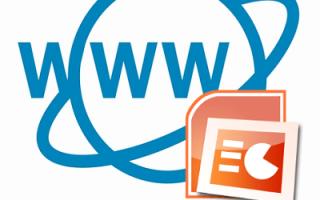 Просмотр презентации powerpoint онлайн