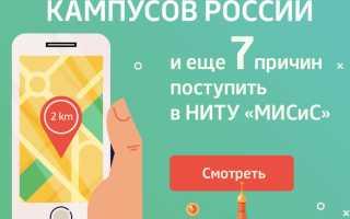 Оператор чпу обучение омск