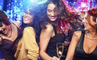 Как красиво танцевать на дискотеке девушке видео