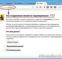 Ошибка активации неверный центр сертификации касперский