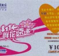 Адреса магазинов в китае