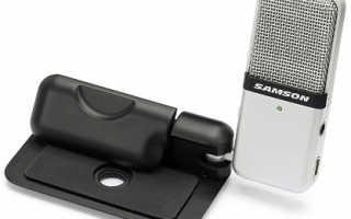 Микрофон для ноутбука для записи видео