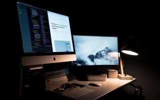 Интерактивное обучение программированию
