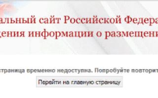 Служба проверки сертификатов недоступна ошибка 0x000000ff