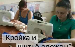Курсы творчества и рукоделия в москве
