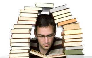 Рецензии на книги школьной программы