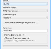 Как отформатировать жесткий диск в ntfs