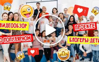 Школа видеоблоггеров томск