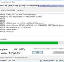 Утилита для низкоуровневого форматирования жесткого диска