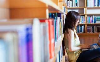 Учеба онлайн высшее образование
